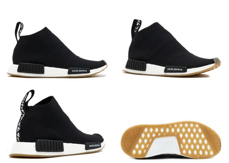 0e9332941 Offering adidas shoes - Adidas Nmd Cs1 Ua Sons Pk  United Arrows And ...