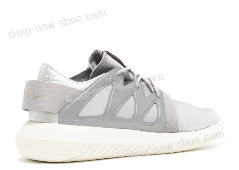 Adidas Tubular Viral w Best Price Guaranteed  - Adidas Tubular Viral w Best Price Guaranteed-01-2
