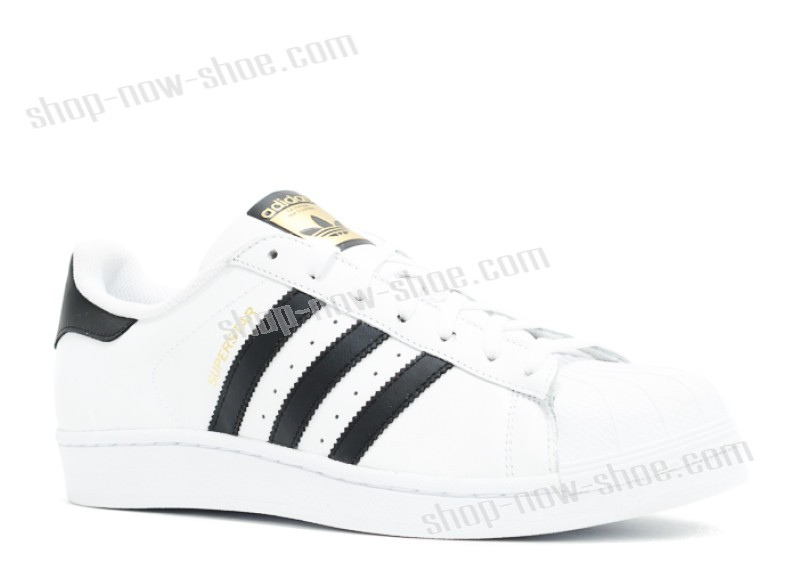 Adidas Superstar With Discount Prices  - Adidas Superstar With Discount Prices-01-1