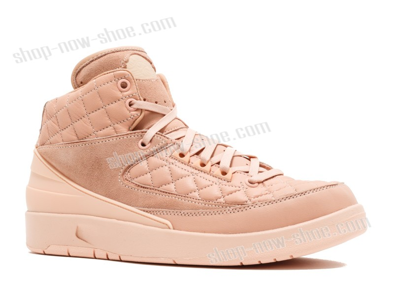 Air Jordan 2 Retro Just Don Gg (Gs) 'Just Don' Sell At a Discount  - Air Jordan 2 Retro Just Don Gg (Gs) 'Just Don' Sell At a Discount-01-1