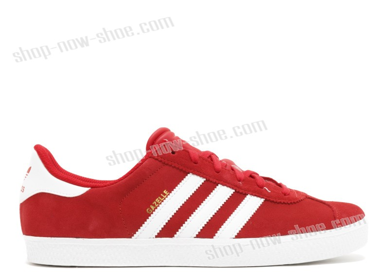 Adidas Gazelle 2 j (Gs) Price At a Discount 56%  - Adidas Gazelle 2 j (Gs) Price At a Discount 56%-31