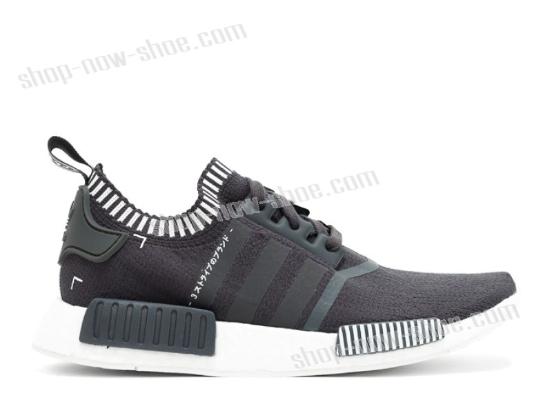 Adidas Nmd r1 Pk 'Japan Boost' Price At a Discount 57%  - Adidas Nmd r1 Pk 'Japan Boost' Price At a Discount 57%-31