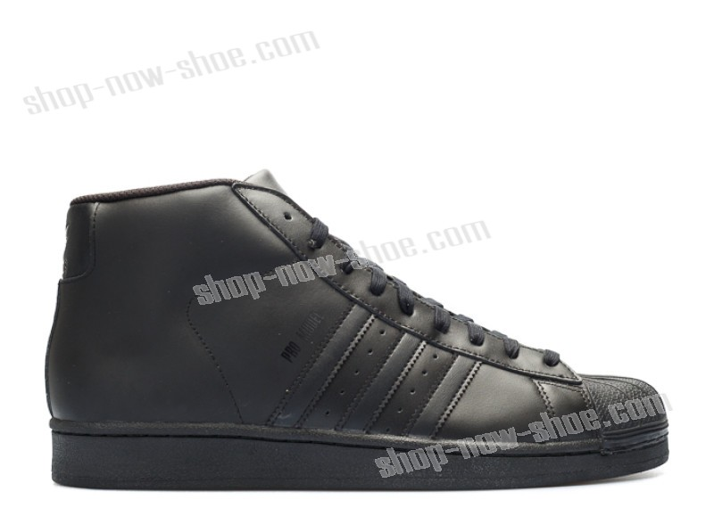 Adidas Pro Model With Quick Expedition  - Adidas Pro Model With Quick Expedition-31