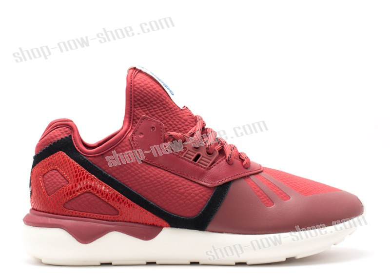 Adidas Tubular Runner Price At a Discount  - Adidas Tubular Runner Price At a Discount-31