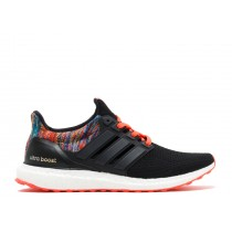 Adidas Ultra Boost 2.0 'Multicolor' At Low Price-20
