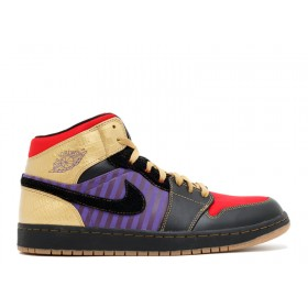 Air Jordan 1 Retro Leroy 'Leroy Smith' At a Discount Unpopularity