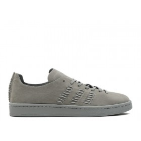 Adidas Wh Campus 'Wings And Horns' With Nice Price